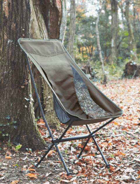 Folding Moon Chair YL06
