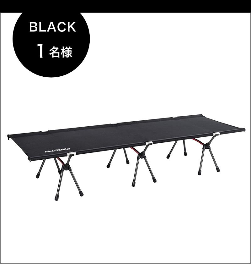 Folding Camp Bed XJC06 ブラック